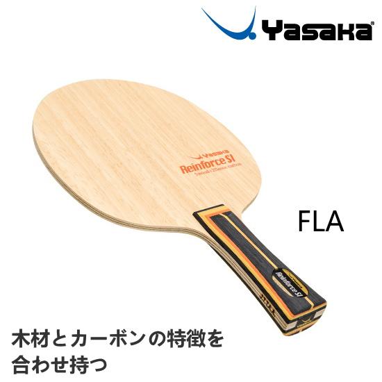ヤサカ 卓球ラケット リーンフォース SI FLA(フレア) シェークハンド TG-123