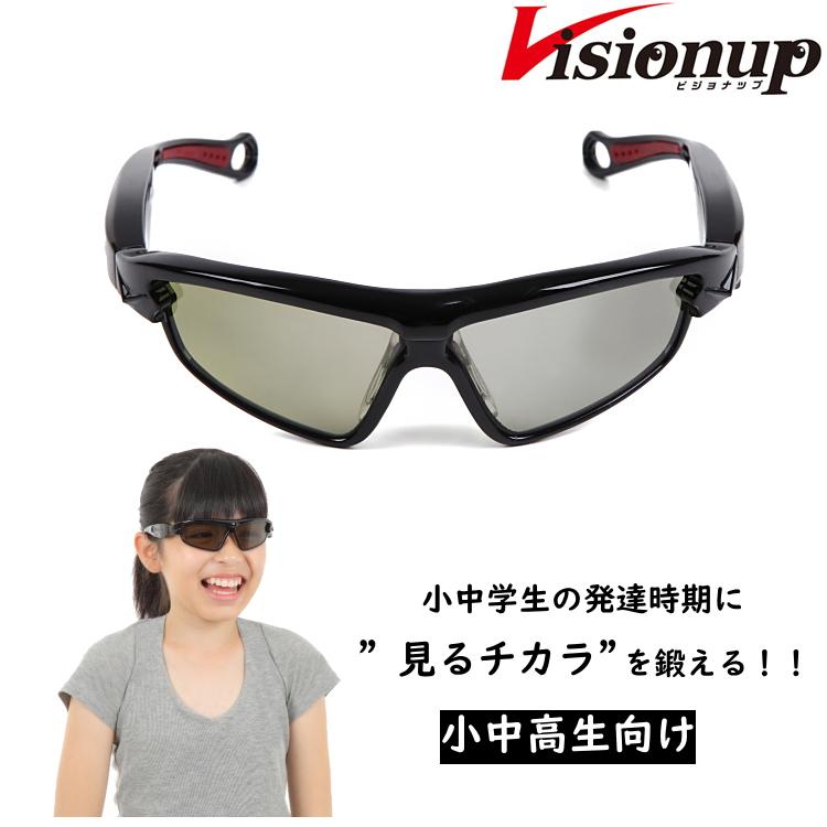 ビジョナップ・アスリート 動体視力トレーニング メガネ VA11-AF Visionup Athlete