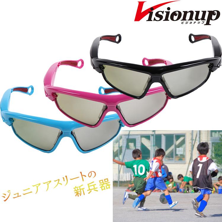 【予約/11月下旬】ミライモンスター・所さん大変ですよで話題!ビジョナップ・レディース/ジュニア 動体視力トレーニング メガネ VJ11-AF Visionup Junior