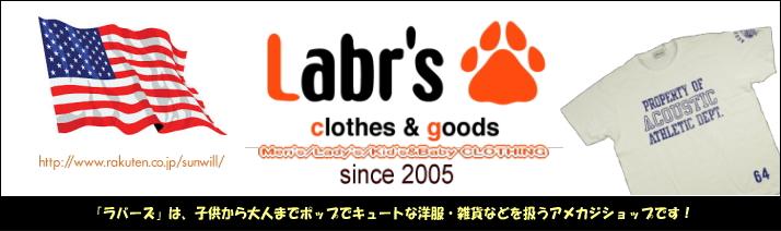 Labr's(ラバーズ):アコースティック・チャンピオン商品中心の、アメカジショップです!