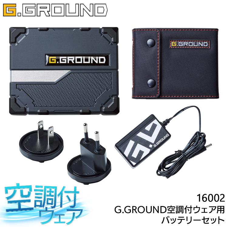 付属品桑和 SOWA バッテリーセット 16002 デバイス