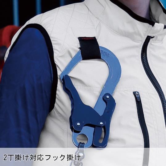 作業服 鳳皇フルハーネス対応冷感空調ベスト 単品空調服 V5599 春夏用作業着 ハーネス対応M8LNmvnO0w8