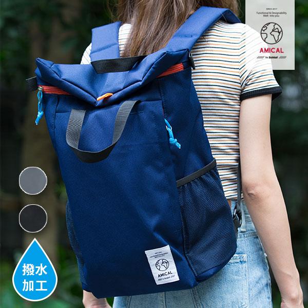 AMICAL-アミカル- AMC1-004 コーデュラポリサイドメッシュスクエアデイパッグ レディース メンズ men's lady's マザーズバッグ bag ショ