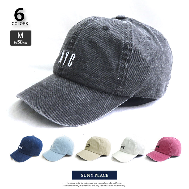 Sunyplace Ca3 005 Bio Wash Nyc Embroidery Low Cap Hat Cap Girl