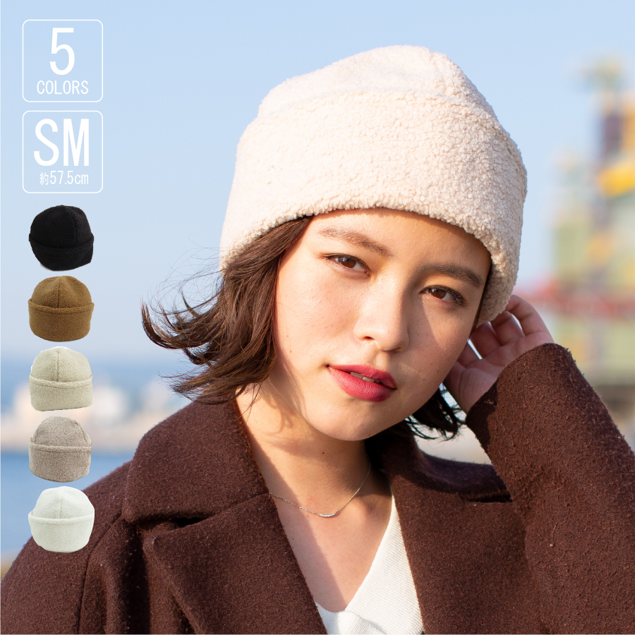 帽子 プードルボアトーク帽 レディース 女性用 秋冬 女子 Mサイズ 57.5cm シンプル カジュアル ストリート EVA30-001
