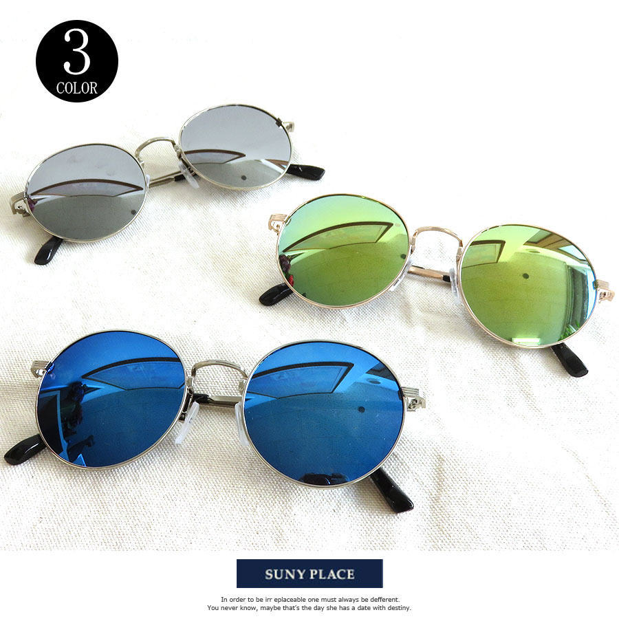 27ad232241 Round sunglasses Date glasses mat black men gap Dis tortoiseshell camo  camouflage pattern Demi brown sunglasses eyewear accessories glasses four  season ...
