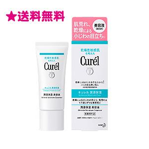 花王 Curel 高級な 当店一番人気 キュレル 潤浸保湿 美容液 送料無料 40g