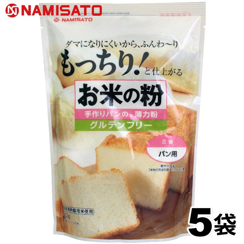 手作りパンの薄力粉5個