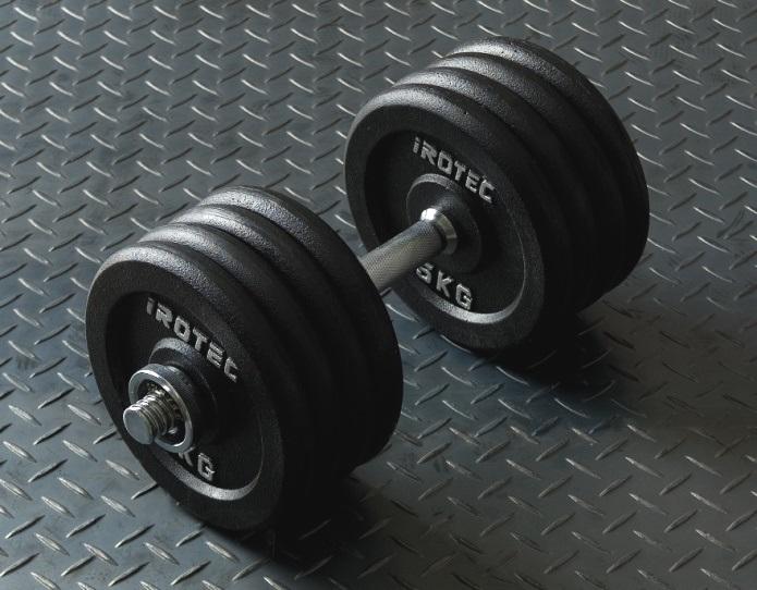 IROTEC(アイロテック)アイアンダンベル42.5KGスペシャルセット/ダンベル ベンチプレス 筋トレ 器具 グッズ 筋力トレーニング トレーニング器具 ウエイトトレーニング 筋トレグッズ 筋トレ器具 可変式 アジャスタブル