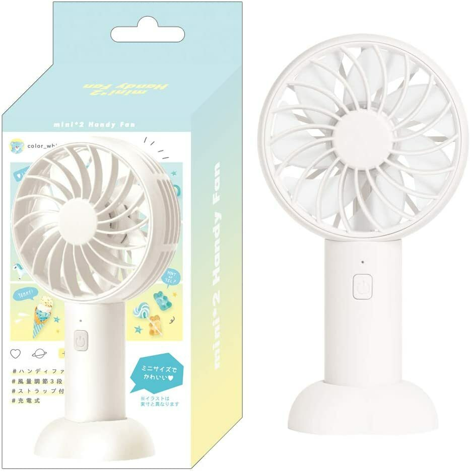 ちっちゃい携帯扇風機 訳あり カミオジャパン 携帯扇風機 発売モデル 充電式 ミニミニハンディファン
