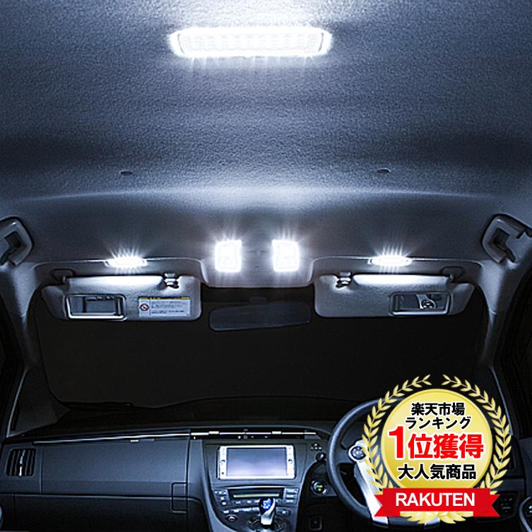 【ジャストフィット専用設計】ハスラー 車種別専用LEDルームランプ  【送料無料】ハスラー LED ルームランプ【完全専用設計】純白爆光LEDルームランプセット LED ルームランプ ルームランプ LEDルームランプ