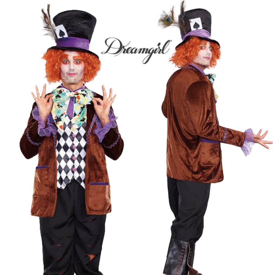 コスプレ 衣装 DreamGirl ドリームガール DG 10297 マッドハッター 3点セット MEN'S 正規品 男性 メンズ ふしぎの国のアリス いかれ帽子屋 コスチューム 衣装 衣裳 仮装 かっこいい セクシー かわいい ファッション おしゃれ コーデ ハロウィン セレブ 海外