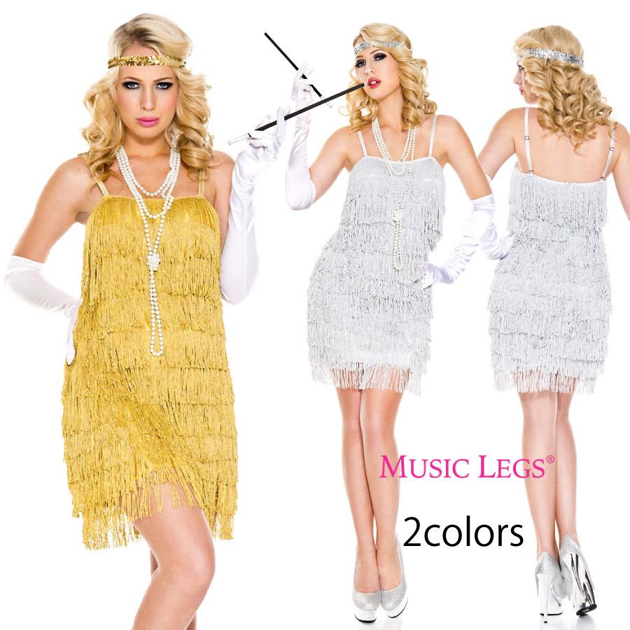 コスプレ 衣装 MUSIC LEGS ミュージックレッグス ML 70841 ショーガール 4点セット 全2色展開 正規品 キャバレー バーレスク コスチューム 衣装 衣裳 仮装 フリンジドレス ラインストーン セクシー かわいい ファッション おしゃれ コーデ ハロウィン セレブ 海外