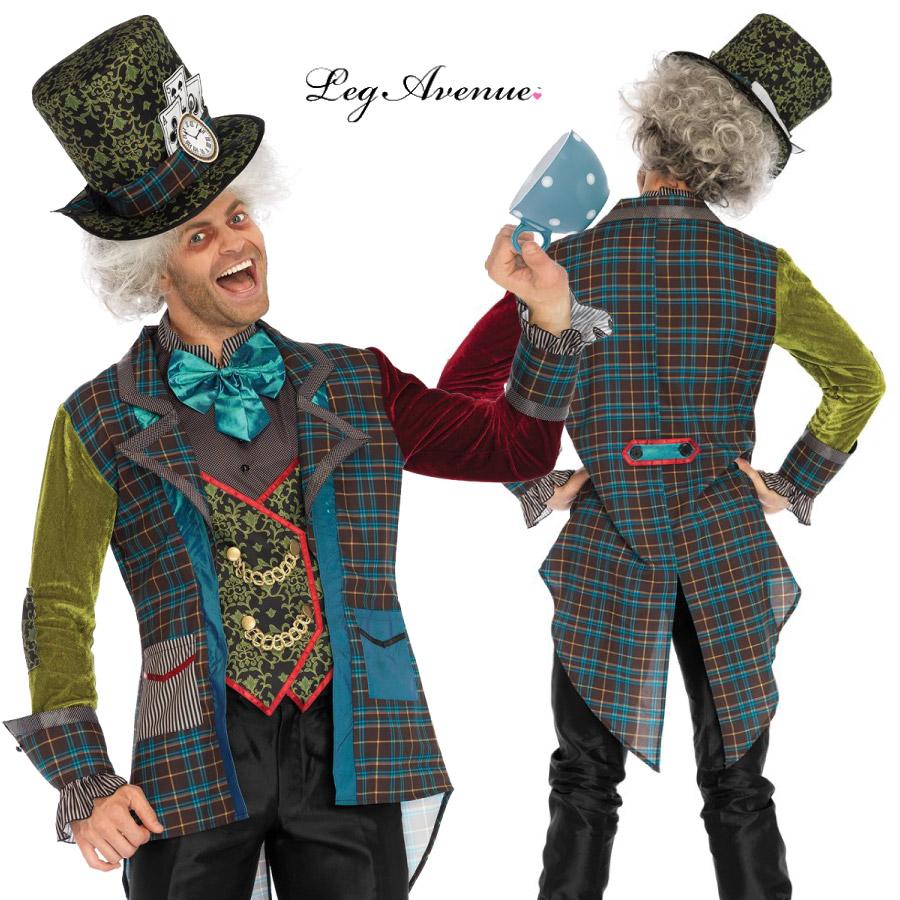 コスプレ 衣装 LEG AVENUE レッグアベニュー LA 86691 マッドハッター 3点セット MEN'S 正規品 男性 メンズ ふしぎの国のアリス いかれ帽子屋 コスチューム 衣装 衣裳 仮装 かっこいい かわいい セクシー ファッション おしゃれ コーデ ハロウィン セレブ 海外