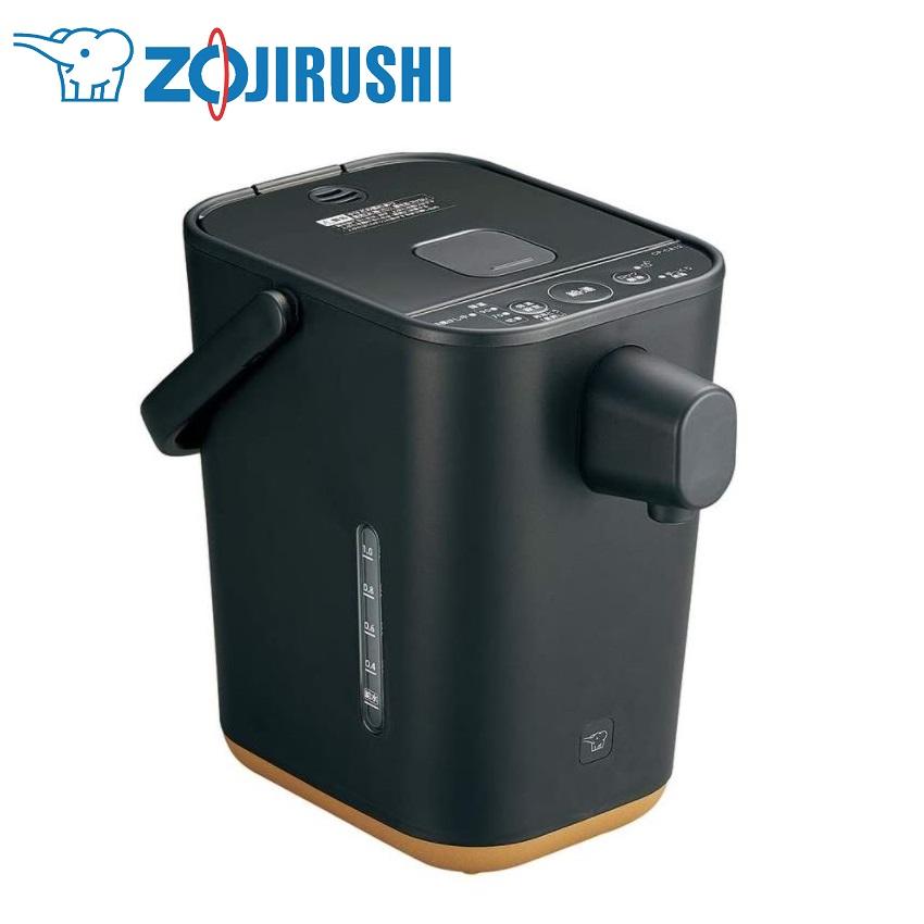 お洒落 本対象期間終了後 日本限定 同一商品にて スーパーDEALキャンペーンが継続実施されることがあります ZOJIRUSHI マイコン沸とう電動ポット 象印マホービン STAN.