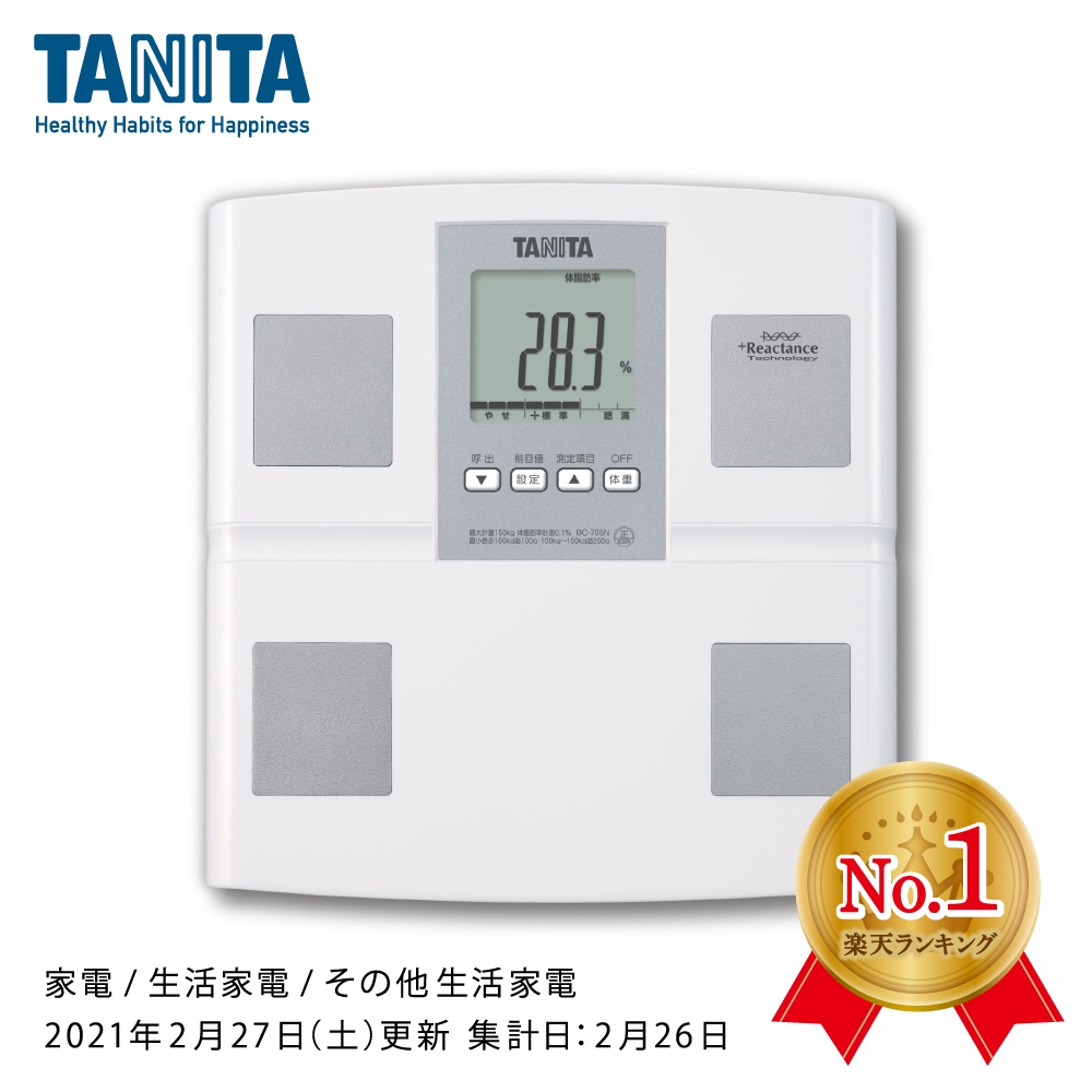 限定モデル 本対象期間終了後 同一商品にて 出荷 スーパーDEALキャンペーンが継続実施されることがあります タニタ BC-705N WH 自動認識機能付き 体重 測定者をピタリと当てる 日本製 体組成計