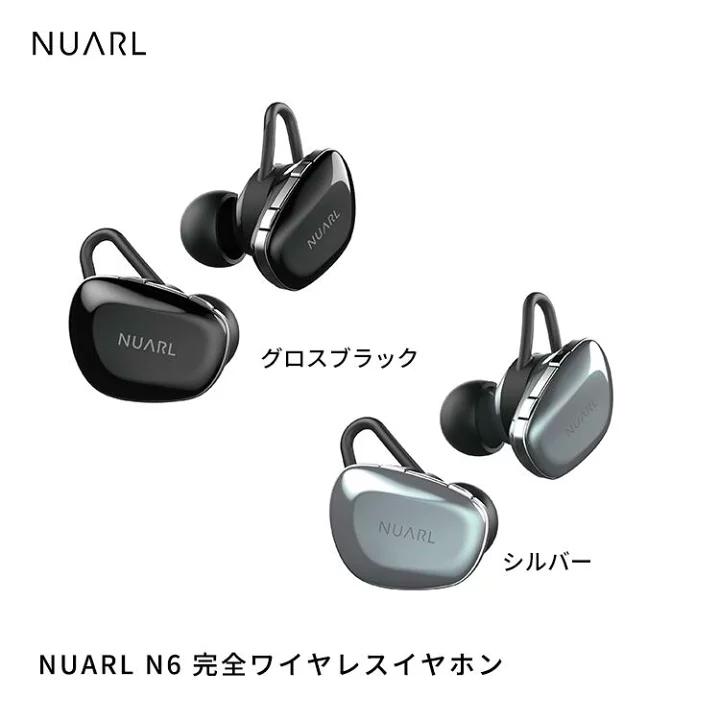 本対象期間終了後 同一商品にて 商店 スーパーDEALキャンペーンが継続実施されることがあります 国内正規品 N6 ワイヤレスイヤホン NUARL