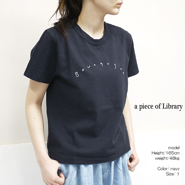 【10%OFFクーポン配布中】 a piece of Library 219120 アピースオブライブラリー Bourgogne 半袖Tシャツ カットソー レディース 新作 ポイント消化