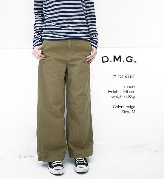 【まとめ買い最大15%OFFクーポン→10/6】 DMG ドミンゴ パンツ 13-978T D.M.G バギー トラウザーパンツ ポイント消化
