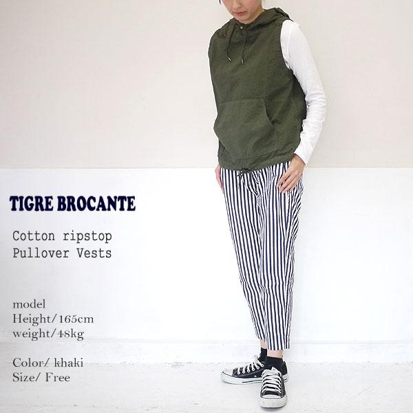 10%OFFクーポン配布中TIGRE BROCANTE ティグルブロカンテ LVE 39 D70 コットンリップ プルオー54RL3jA