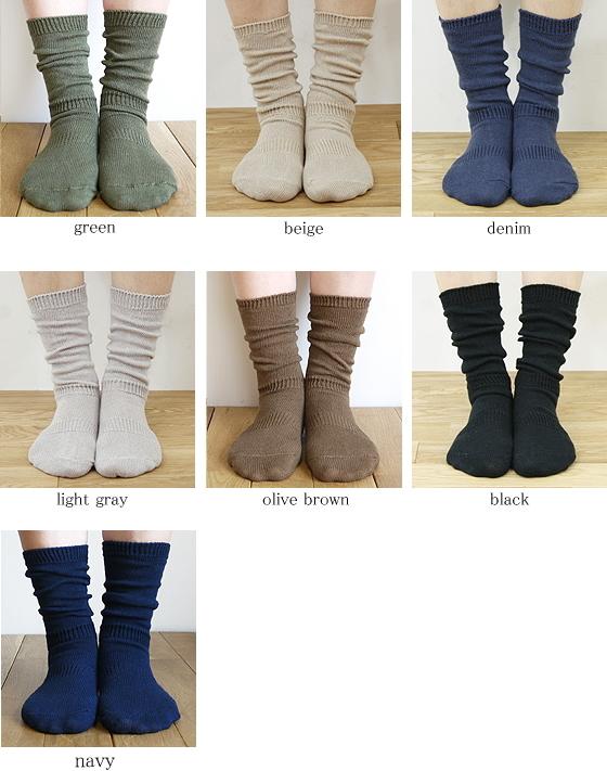 Sabie cotton linen 3 rib socks rumpled natural socks socks - ladies