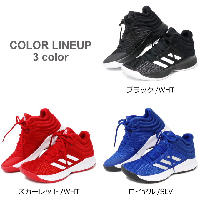 Adidas adidas basketball shoes youth basketball shoes kids higher frequency elimination sneakers sports shoes PRO SPARK 2018 K