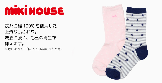Boys Bing Socks Pack of 2