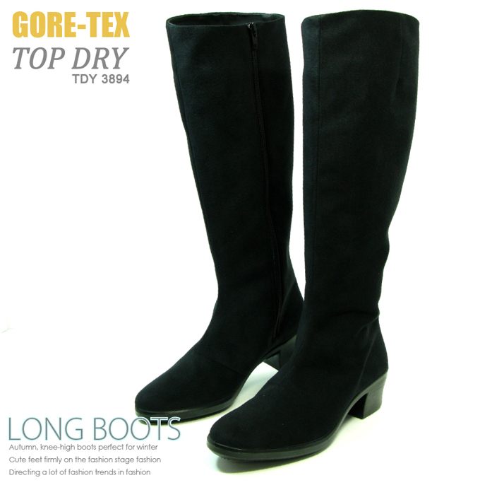 90994f3bb TOPDRY top dry women's knee high boots cold weather winter boots boots  Gore-Tex GORE-TEX TDY 3894