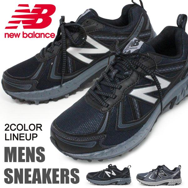 new balance mt410