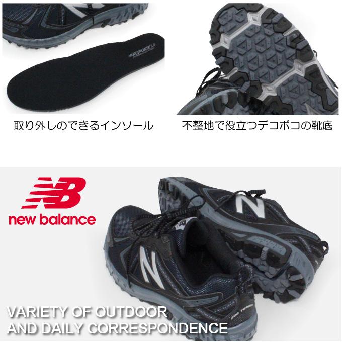 Superfoot New Balance Trekking Shoes Men Mountain Climbing Shoes