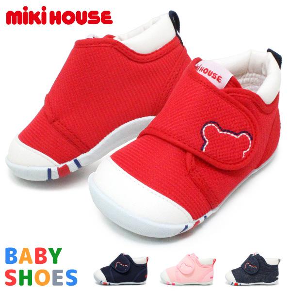 86d36074fb912 楽天市場 ミキハウス 靴 mikihouse ベビーシューズ キッズ スニーカー ...
