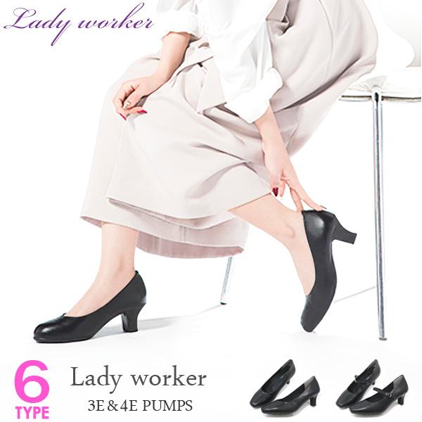 パンプス 痛くない ローヒール オフィス ビジネス レディース 美脚 黒 靴 疲れない やわらかい 仕事履き アシックス Lady worker