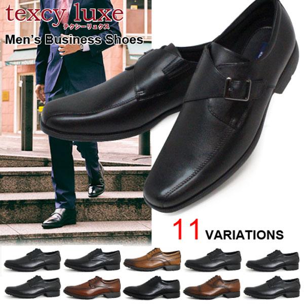 ASAHI commuter Kolo GORETEX footwear mens men's leather shoes business shoes TK31-63