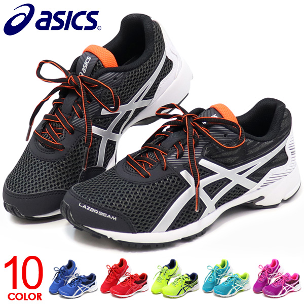 f2407b6a ASICS by TIGON laserbeam kids shoes junior sneakers sports shoes ASICs  LazerBeam AM-2044