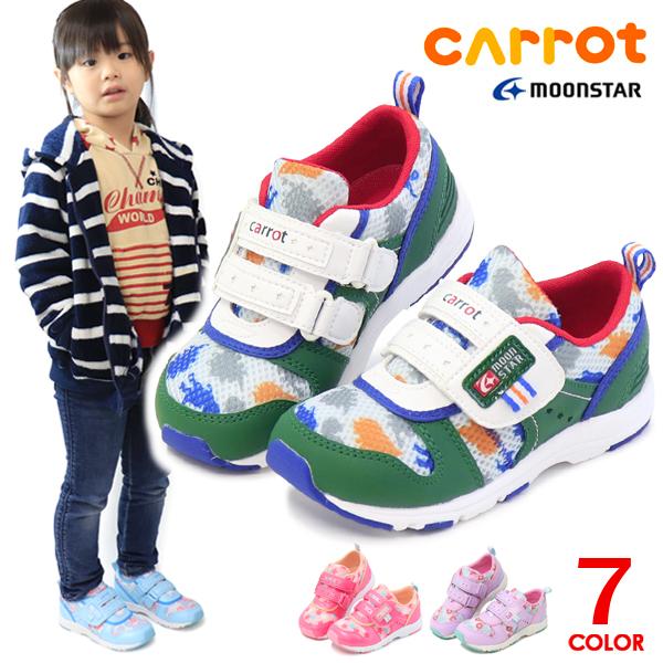 一部予約 14.0cm~21.0cm マジックタイプ 子供靴 甲高 おしゃれ かわいい キャロット スニーカー キッズ シューズ Carrot 女の子 C2175 子供 靴 送料無料 ムーンスター 男の子 キッズシューズ サービス