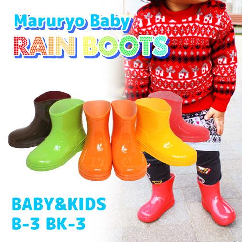 【キッズ】歩き始めた2歳の男の子に!雨の日も安心、防水加工でかわいい靴のおすすめは?