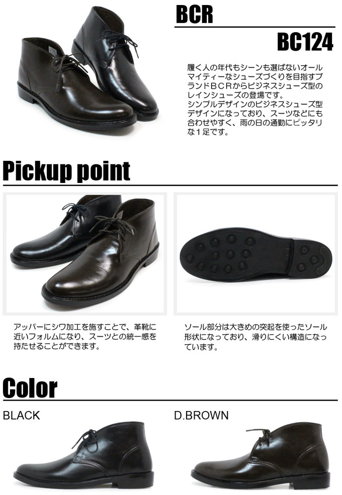 ASAHI commuting excellent foot men gentleman hides shoes business shoes TK17-21