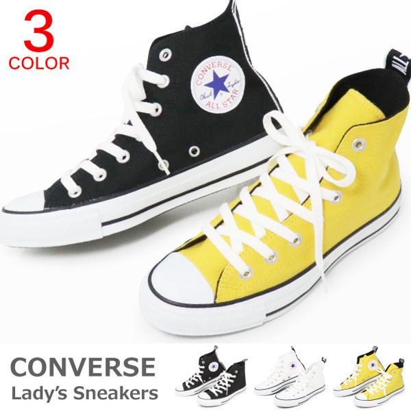 converse 465