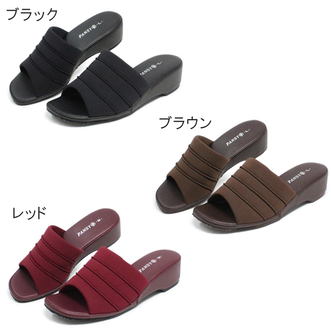 Pansy women nurse shoes lightweight Office Sandals usually wear clerical wear Pansy 6805