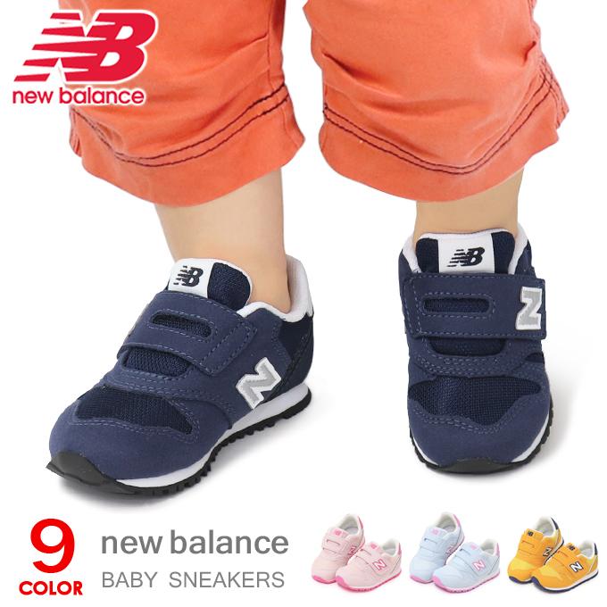 12.0cm~16.5cm ベビーモデル 子供靴 出産祝い ギフト おしゃれ  ニューバランス ベビーシューズ キッズ スニーカー キッズシューズ 子供 靴 男の子 女の子 New Balance IZ373 IZ996 新作