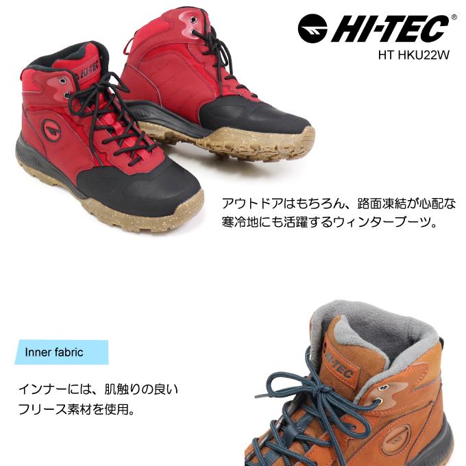ハイテック トレッキングシューズ アオラギ 防水 防寒 メンズ 登山靴 スニーカー ウインターブーツ ハイカット HI-TEC AORAKI EXP MID WPG HKU22W