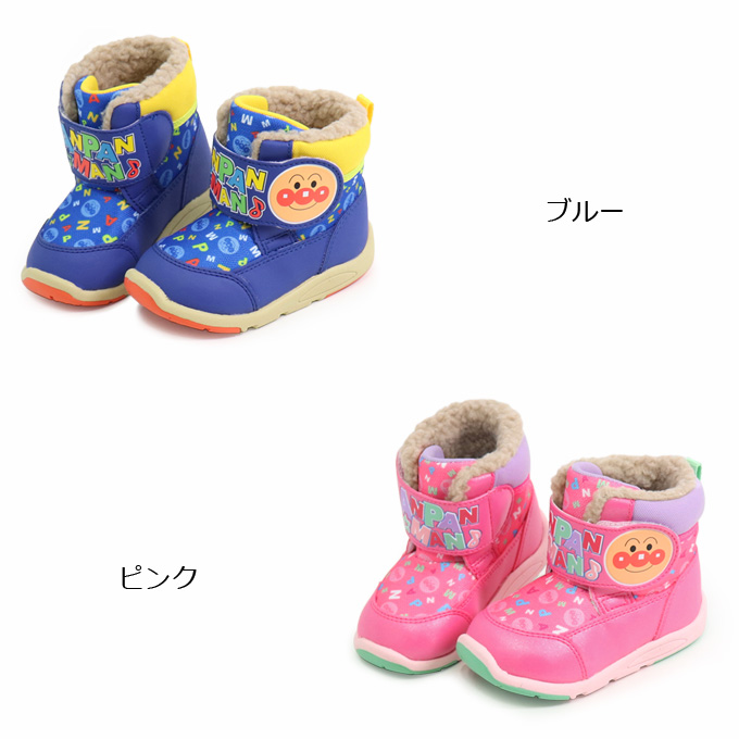 Child child shoes APM WB024 of the Anpan Man boots kids baby boots snow boot water repellency short boy woman