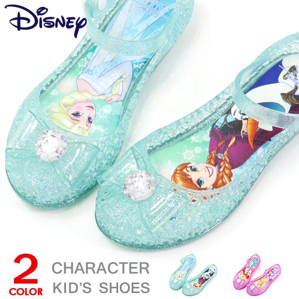15.0cm~19.0cm Disney キャラクター 子供 かわいい おしゃれ  ディズニー 光る靴 プリンセス アナと雪の女王 ラプンツェル キッズ サンダル ラバーパンプス 靴 女の子 ラメ入り キッズシューズ 7621 7618