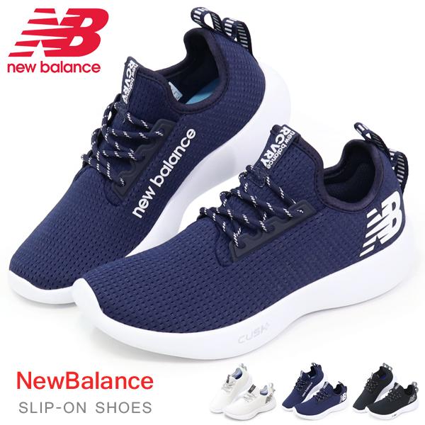 23.5cm~27.5cm スリッポンタイプ カジュアルシューズ 軽量  ニューバランス メンズ レディース スニーカー ウォーキングシューズ スリッポン 靴 ランニングシューズ New Balance RCVRY
