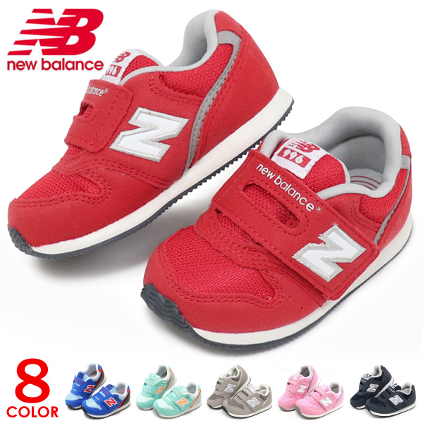 Child New Balance FS996 IV996 of the New Balance 996 baby shoes kids sneakers kids shoes child shoes boy woman