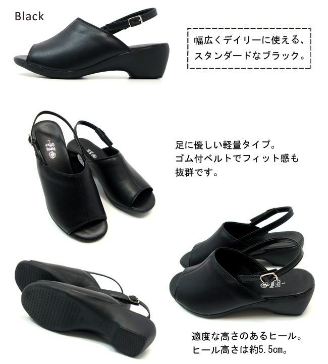 Pansy backhand type women nurse shoes Office Sandals usually wear clerical wear Pansy 5307
