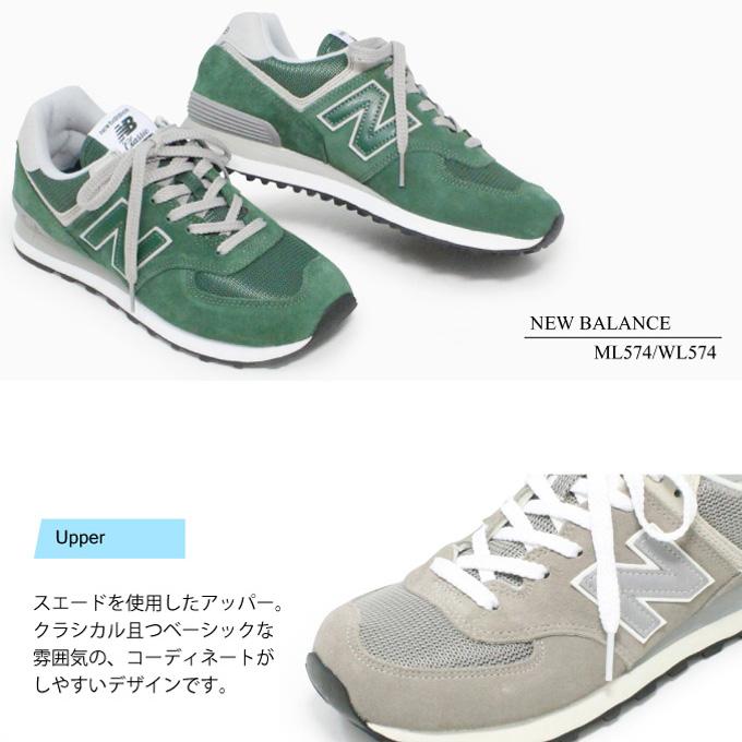 d977f7a5836ab 楽天市場】ニューバランス 574 スニーカー レディース メンズ 靴 ...