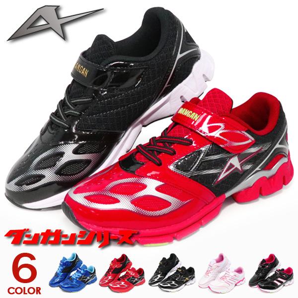3c6db3852a0c4 Champion junior sneakers kids soccer type Lightweight magic shoes Champion  J170