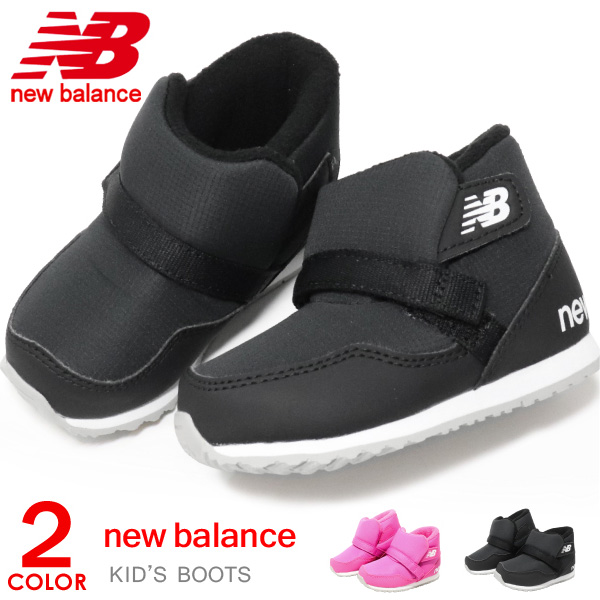 1dcbe652e8 I show cute child child shoes NewBalance FB996S fashion of the New Balance  baby boots kids snow boot boy woman