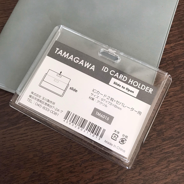 受賞店 安売り カードの落下を防止 防水構造 カード3枚収納可能ケース IDカードホルダー Openヨコ型クリア Slide to